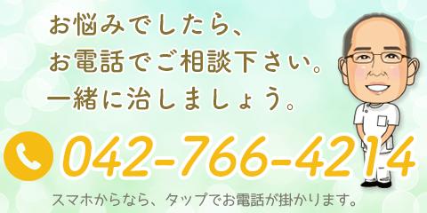042-766-4214